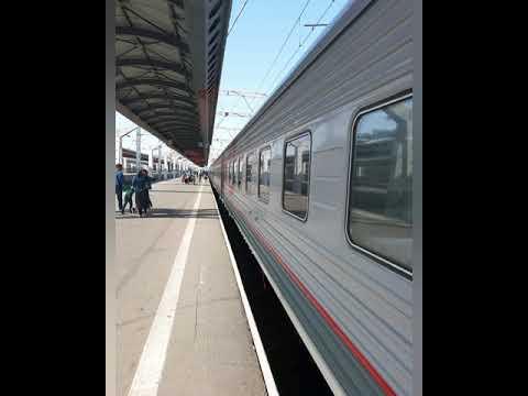 121 A поездов РЖД из Санкт- Петербурга во Владикавказ