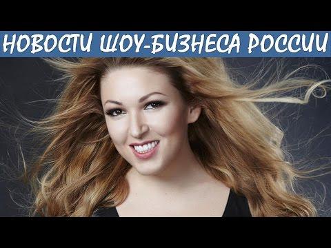 Ирина Дубцова сильно похудела. Новости шоу-бизнеса России.
