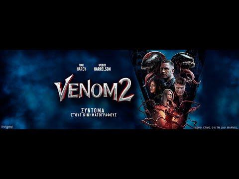 VENOM 2 (Venom: Let There Be Carnage) - official trailer (greek subs)