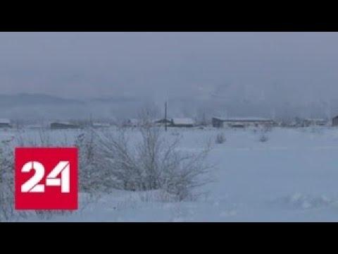 В Якутии частный вертолет совершил жесткую посадку, пилот ранен - Россия 24
