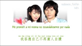 It Started With A Kiss Ost - 03. 遇到 Meet Sub Español Pinyin Chinese