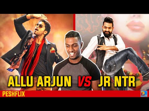 Allu Arjun vs Jr NTR | Dance Video Song Reaction | Top Lesi Poddi vs Love Dhebba | PESHFlix Ent