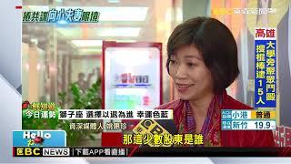 照片曝光!龔青保養得宜 港2公司疑背景不單純
