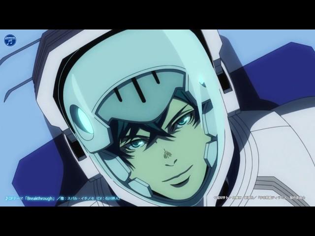TVアニメ「宇宙戦艦ティラミス」主題歌 ダイジェスト試聴