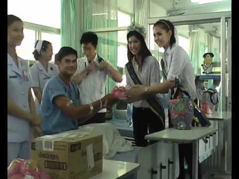นางสาวไทย 2553 เยี่ยมทหารที่ได้รับบาดเจ็บที่ ร พ สรรพสิทธิประสงค์
