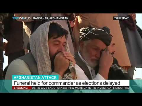 Funeral held for Afghan commander killed in Taliban attack in Kandahar