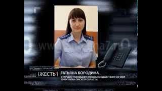 В отношении заместителя мэра Омска возбудили уголовное дело