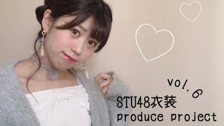 Instagram♡ stu48.official https://www.instagram.com/stu48.official/...