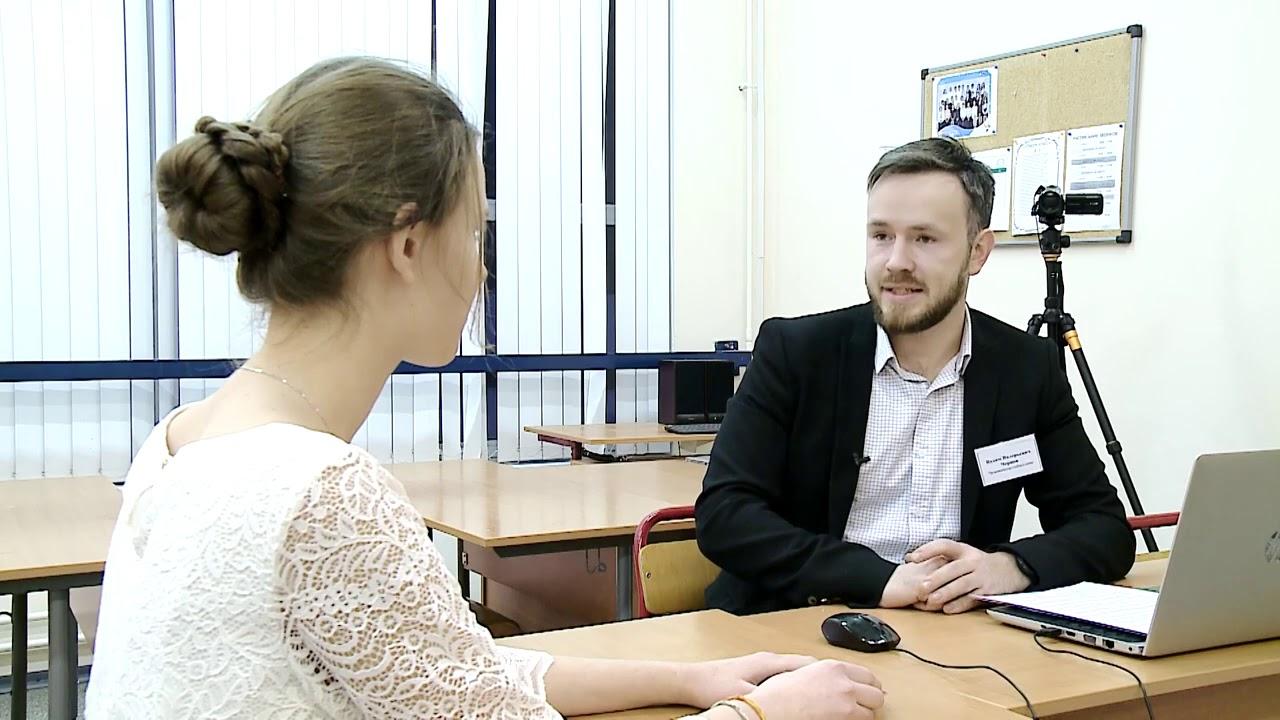 собеседование по русски видео форме ног