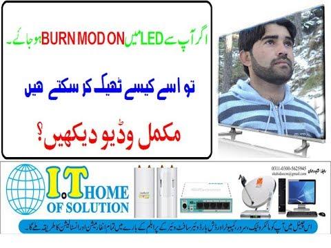 how to fix screen burn on led tv led burn mode problam fix. Black Bedroom Furniture Sets. Home Design Ideas