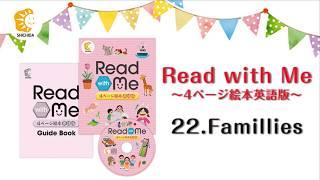 七田式の英語教材なら、0歳から英語を学ぶことができます。 4ページだけ...