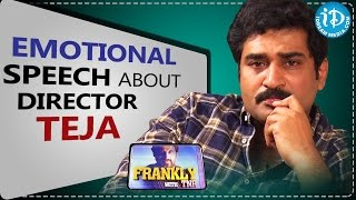 Rajeev Kanakala Emotional Speech About Director Teja - Interview Promo