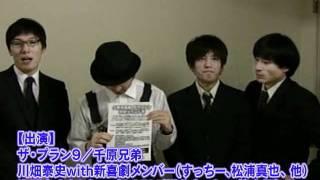 11/30(水) NGK公演「久馬歩編集 月刊コント 別冊グランド号」開催決定!
