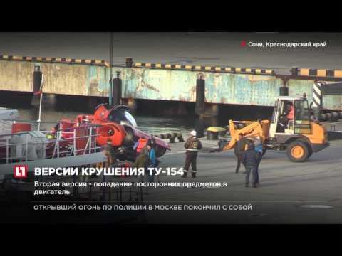 Расписание морского транспорта в Сочи (график лето-2017)
