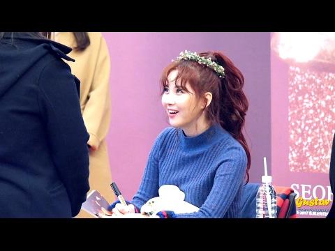 [직캠/FANCAM] 170205 소녀시대(SNSD) 서현(Seohyun) Don't Say No 팬사인회 풀버전(Full Version) @AK 프라자