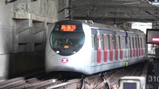 MTR EWL C-train & 4-car/8-car/12-car IKK-trains