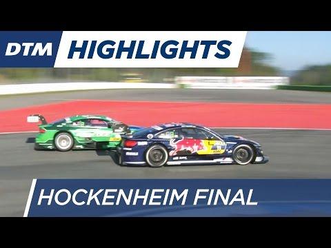 Race 2 Highlights - DTM Hockenheim Final 2016
