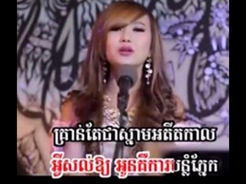 Eva Sbot Min Oy Jaub Muk Bong Khmer song SD VCD Vol 153