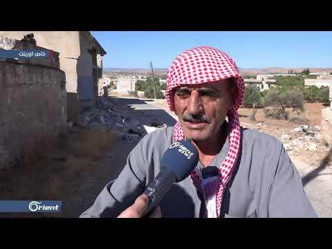 ميليشيا أسد الطائفية تصعد من قصفها لبلدة معرة حرمة جنوب إدلب