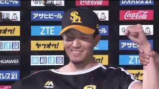 ホークス・柳田選手・千賀投手のヒーローインタビュー動画。 2018/03/30...
