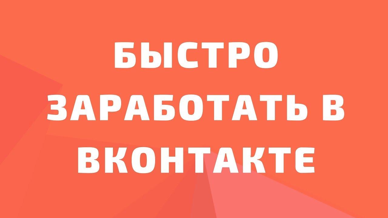 СМОТРИТЕ ДРУГИЕ ВИДЕО Новая рубрика на канале