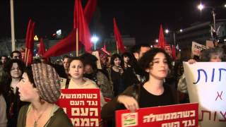 """הפגנה בת""""א נגד מלחמה באירן - 24-3-2012.mpg"""