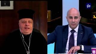 حسام الحياري والأب نبيل حداد - العودة إلى دور العبادة - نبض البلد
