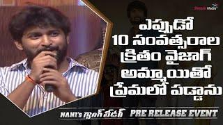 Actor Nani Superb Speech At Nani's Gang Leader Pre Release Event | Shreyas Media |