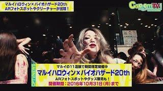 番組概要 YouTube Live、Twitch、AbemaTV FRESH!とニコニコ生放送でお届...