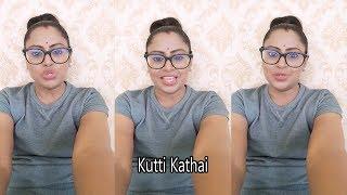 திருமணம் இனிக்க புரிந்துணர்வு அவசியம் - Kutti Kathai