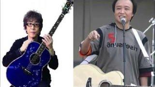 歌本をめくりながら、気に入った曲を披露する吉田拓郎と坂崎幸之助。 こ...