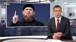 Рамзан Кадыров пообещал 'перевернуть весь мир' в случае ядерной войны / Новости