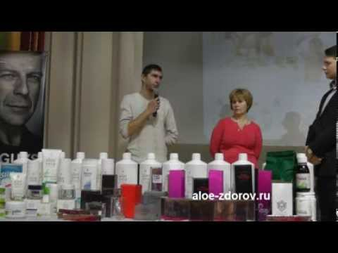 Алоэ: лечение соком - рецепты народной медицины