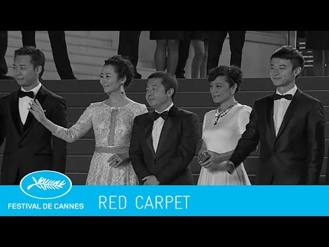 MOUNTAINS MAY DEPART -red carpet- (en) Cannes 2015