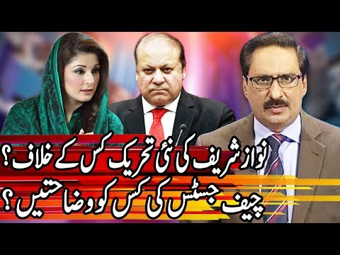 Kal Tak With Javed Chaudhry - 18 December 2017 - Express News