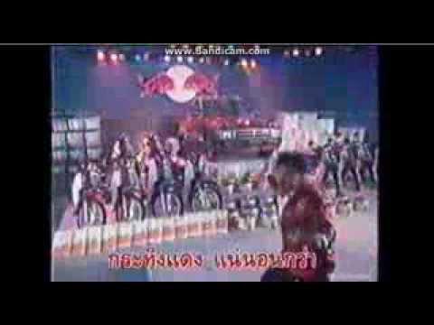 โฆษณา กระทิงแดง แจกโชค ปี 2533