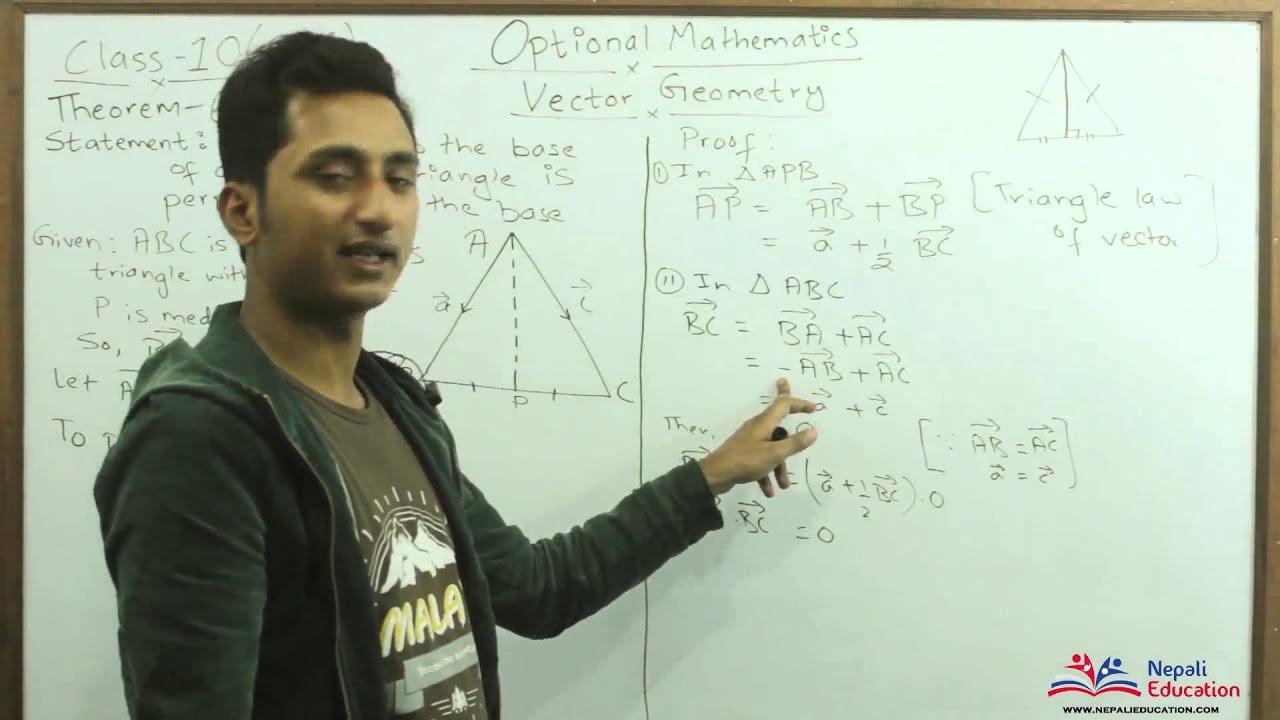 Optional Mathematics Vector Geometry Theorem 6