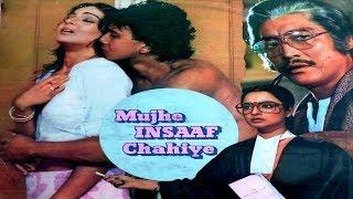 Митхун Чакраборти, Рекха - Правосудия!(Индия,1983г)Хороший,старенький фильм!