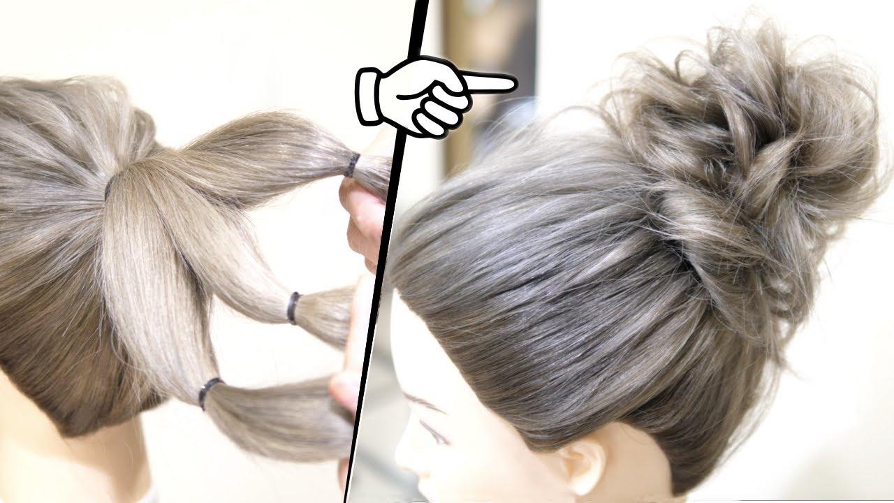 【 初心者の方必見!】5分でできる!編まない!簡単に可愛くなるお団子のヘアアレンジ!How to:EASY MESSY BUN | New Bun Hairstyle |  Updo Hairstyl
