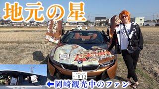 【目立ちたいだけ】オープンカーで岡崎徘徊!地元のスター、ローカルスターになりたいんだ!【LSP】