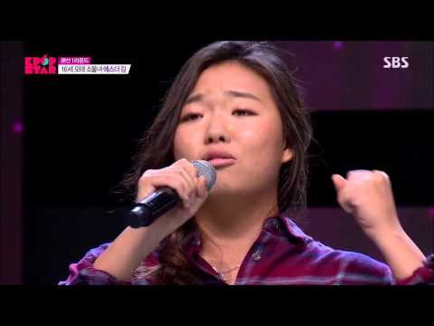 kpop-star-케이팝스타-esther-kim-에스더김---almost-is-never-enough