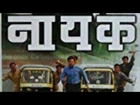 Nayak (2001) || Anil Kapoor,Rani Mukerji,Amrish Puri || Political Thriller Full Movie Nayak:PART -4