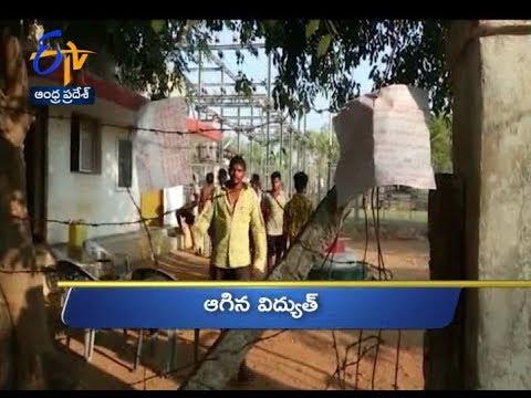 Andhra Pradesh | 22nd April 2018 | Ghantaravam 9 AM News Headlines