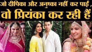 Priyanka Chopra और Nick Jonas राजस्थान के जोधपुर में करेंगे शादी   Wedding   The Lallantop