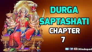 Video Durga Saptashati 7th Chapter - Chanda, Munda Vadha | Chandi Path | Devi Mahatmyam download MP3, 3GP, MP4, WEBM, AVI, FLV Juli 2018