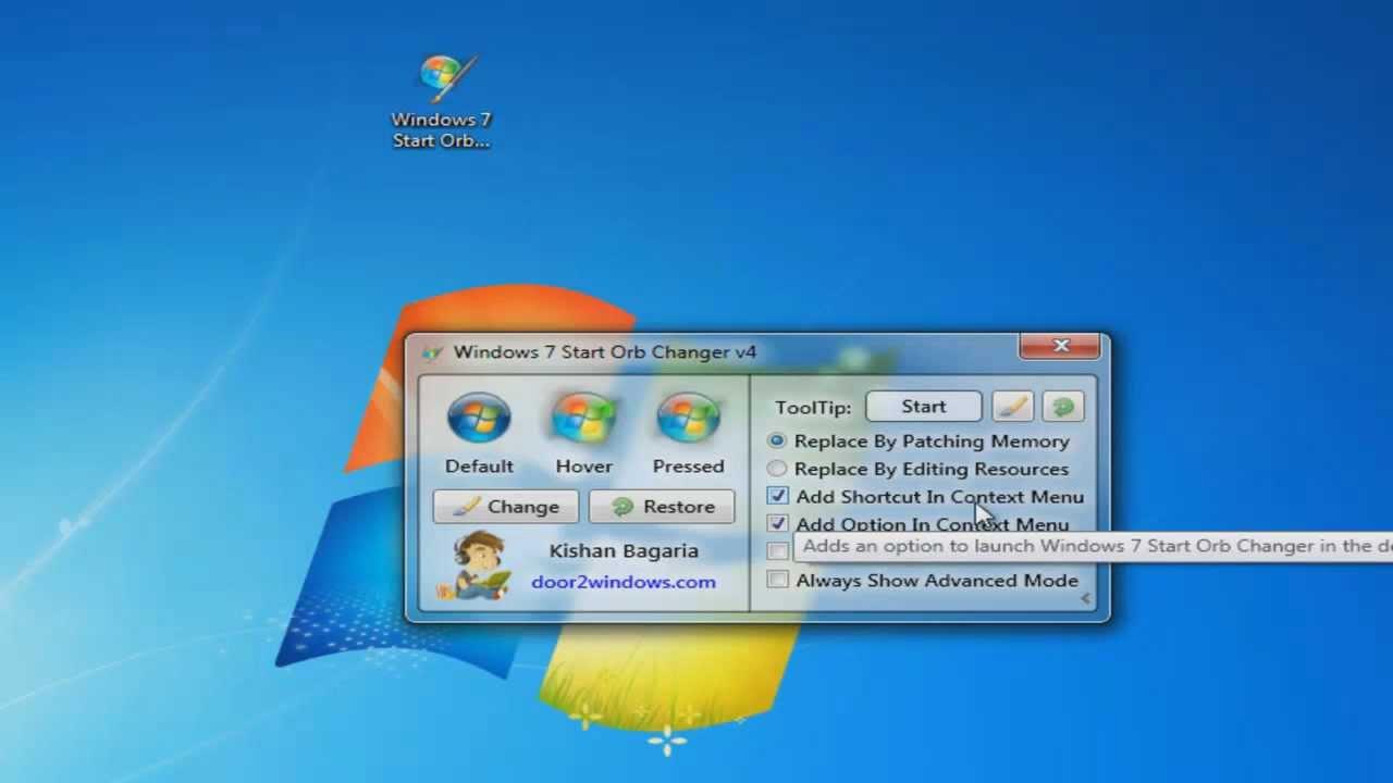 windows 7 start button doesnt work