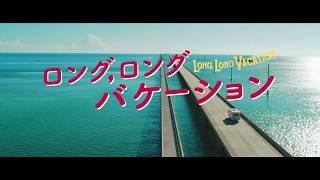 本年度ゴールデン・グローブ賞主演女優賞ノミネート ヘレン・ミレン×ドナ...