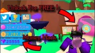 Free VIP Area Hack , Jump Hack & More / Bubble Gum Simulator / Roblox