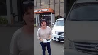 Отзыв покупателя автосалона Кубань Авто
