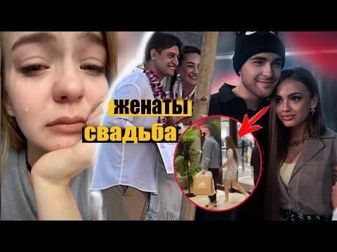 Свадьба Ольги Бузовой и Давы / Валю и Егора Крида сняли скрытой камерой
